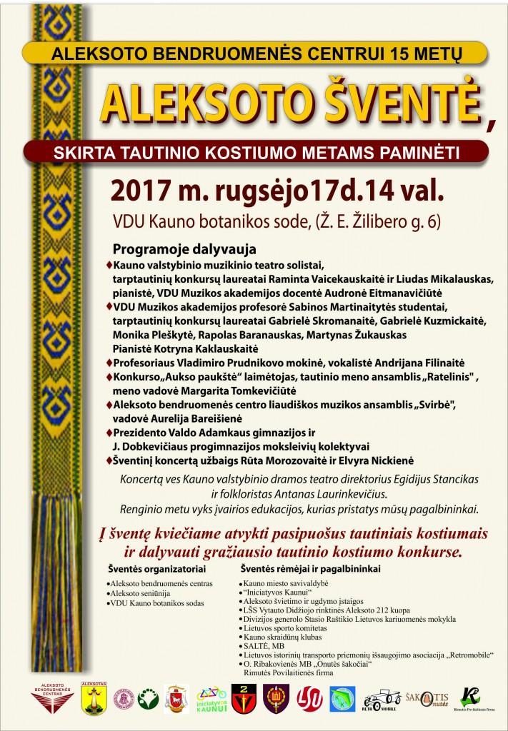 2017 Aleksoto šventė_Org.